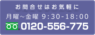 0120556775